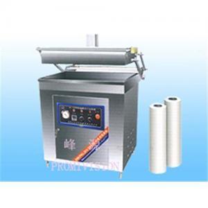 China Vacuum skin packaging machine for food/aquatics, VSP packaging machine,vacuum skin packaging machine on sale