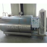 Quality 1000litres Sanitary Milk Cooling Tank 5000L Stainless Steel Milk Refrigeration Tanks Price WITH CIP wholesale