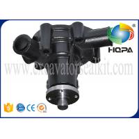 China 129327-42100 Part water pump for Forklift Engine Overhauling Parts 3D84 PC20-5/6 PC30-5/6 on sale