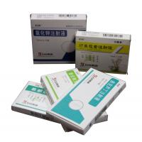 Quality Medicine 300gsm - 350gsm Folded Paper Boxes With Security Code wholesale