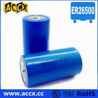 Quality ER26500 3.6V 9000mAh for heat meter wholesale