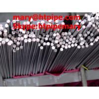 Quality stainless steel 348 round bars rods wholesale