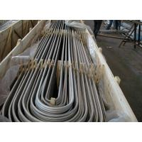Buy cheap SA213 TP347H Stainless Steel Seamless Tube U Bend Pipe Cold Drawn Pickled from wholesalers