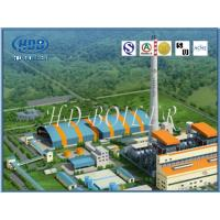 Quality 130T / H Coal Fired Power Plant Boiler With Natural Circulation , High Efficiency wholesale