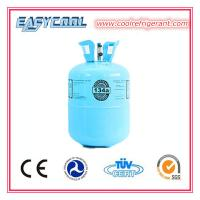 Quality Auto Air-Condition Refrigerant Gas R134A wholesale