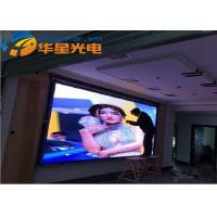 China P4mm Indoor Full Color LED Display , Rental LED Screen Panel 1/16 Scan Mode on sale