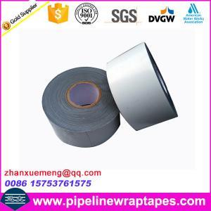 Quality Polyethylene Anti-corrosion Tapes /Inner tape wholesale