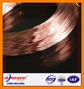 China Supply P Cu brazing alloy copper phosphorus brazing rod price bcup-2,phosphorus copper brazing rod copper wire ring stri on sale