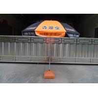 Quality 6.5 Ft Large Garden Sun Shade Umbrella Screen Hand Printing For Outdoor Advertising wholesale