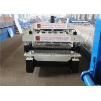Quality Metal Decoration Door Shutter Roll Forming Machine  Gear Wheel Driving 380V 50Hz wholesale