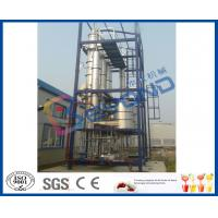 China Falling Film Evaporation Multi Stage Evaporator / Triple Effect Evaporator System on sale