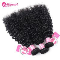 8A Curly Brazilian Human Hair Bundles With Healthy Hair End No Lice