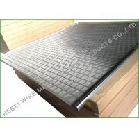 Quality MI SWACO ALS Shale Shaker Screen With Composite Screen Panel Wear Resistance wholesale