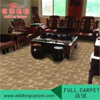 Cheap washable hotel room carpet rug factory china living room carpetcarpet mill  ADLU001 for sale