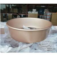 Quality Shallow Baking Cheese Cake Pan Mould Bakeware Golden Color With Removable Bottom wholesale