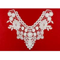 Quality White Embroidery Guipure Lace Collar Applique With DTM Poly Milk Silk Azo Free wholesale