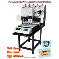 Quality WD automatic plastic dispenser machine for promotion gifts wholesale