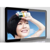 Quality 55 / 60 / 65 Inch Large Wall Mounted Digital LCD Advertising Display Signage wholesale