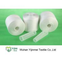 Quality Plastic / Paper Cone 100% Spun Polyester Yarn Multi Ply Twist Soft And Smoothness wholesale