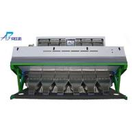 Cheap Rice color sorter machine with 392 channels, color sorting for rice for sale