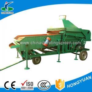 China Quick-type pick corn kernels dust removal grain screening machine on sale