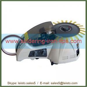 Quality RT-3000 Carousel Tape Dispenser Automatic Tape Dispenser wholesale