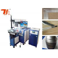 China Yag Automatic Laser Beam Welding Machine / Aluminum Welding Equipment on sale