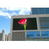 Quality High Resolution Led Advertising Display P8 SMD 256mm * 128mm Seamless Splicing wholesale