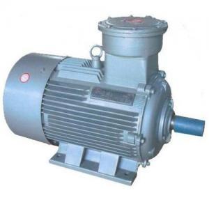 Ac Motor(YB2 three phase explosion proof motor )