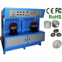 Quality 25KW to 160KW Brazing welding equipment  for electric heating tube welding wholesale