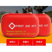 Quality Customized Medical Emergent Disposable Cold First-Aid Instant Ice Pack,first aid kit hot sales emergency aid for traveli wholesale