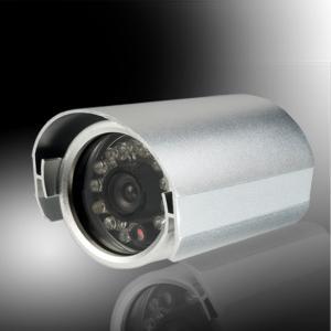 China 420TVL IR Waterproof Camera 40m 420TVL CCTV(IC-LBMW40-C) on sale