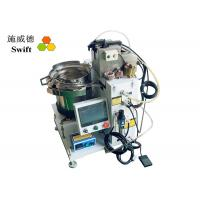 Buy cheap Fast Locking Automatic Nylon Cable Tie Machine For Tying Motor Coils Easily from wholesalers