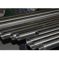 "Quality ASTM A270 AISI 316L Sanitary Tubing Stainless Steel Polished Tube for Food 1 1/2""x0.065""x20ft wholesale"