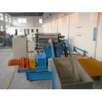 Quality High quality GL75 pe plastic compound extruder PE granulate production line wholesale