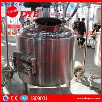 Cheap CE Approved Commercial Beer Brewing Equipment Electric / Steam / Directing Hearting for sale