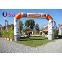 Cheap 0.45mm Pvc Taupurlin Inflatable Entrance Arch Inflatable Tunnel Rental for sale