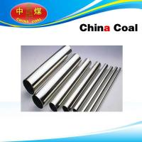 Quality Stainless Steel Seamless Pipe wholesale
