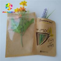 Quality Brown Kraft Paper Bag Packaging Filter Coffee Powder Bags Matt Surface With Window wholesale