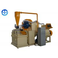 Cheap 52.36 Kw Copper Wire Granulator Separator 300-400 Kg/H 4300×1950×2400 Mm for sale