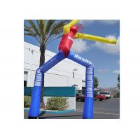 Quality Decorative Inflatable Air Dancer With Two Legs Funny Inflatable Wiggle Man wholesale