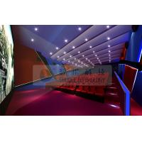 Quality High definition 4D Theater System / 4d movie theater with 7.1 / 5.1 Audio system wholesale