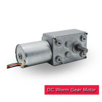 China Brushless DC Worm Gear Motor Low Noise 12 Volt Worm Gear Motor RoHS Approved on sale