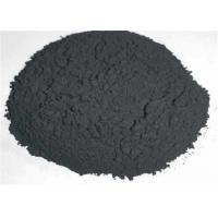 Buy cheap Industrial Metal Manganese Powders For Aluminum And Magnetic Materials from wholesalers