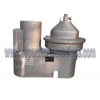 Quality Vertical Chemical Disc Stack Centrifuges For Diesel Oil / Lubricant Oil Industry wholesale