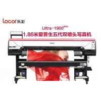 Quality 1.9M Easy Operation Indoor Printing Machine , wide format inkjet printer Stable Performance wholesale