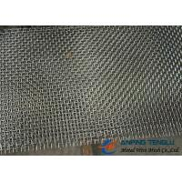Quality Kanthal D Wire Mesh, Iron - chromium - aluminum Alloy Wire Cloth wholesale