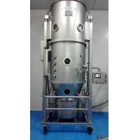 China Fluid bed granulator with steam  ,electricity , gas heating source , material is SUS304 ,316L ,drying sugar,powder on sale