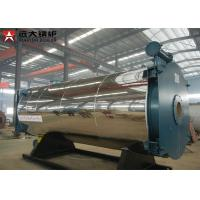 Buy cheap Low Pressure 600000kcal Thermal Oil Boiler High Efficiency For Textile Industry from wholesalers