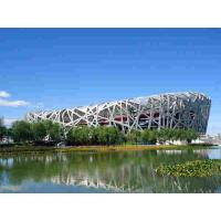 Quality Beijing Private Tour Guide wholesale